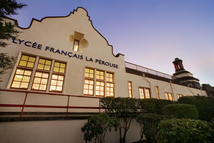 City College Of San Francisco Hotel And Restaurant School